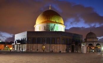 Kudüs, Beyt el-Makdis: Sahra